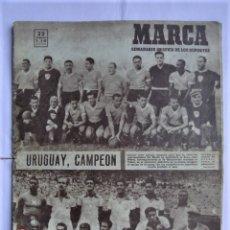 Coleccionismo deportivo: PERIÓDICO MARCA Nº 398 DE 18 JULIO 1950. URUGUAY CAMPEÓN DEL MUNDIAL DE FÚTBOL DE BRASIL.. Lote 173417830