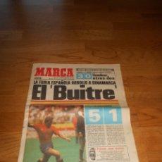 Collectionnisme sportif: DIARIO MARCA - EL BUITRE - ESPAÑA 5 - DINAMARCA 1 MUNDIAL MEXICO 86 QUERETARO BUTRAGUEÑO 1986 PERFEC. Lote 173570505
