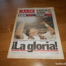 Coleccionismo deportivo: DIARIO MARCA ORIGINAL REAL MADRID CAMPEON DE LIGA 94-95 POSTER ALIRON 1994/1995 IVAN ZAMORANO. Lote 173570874
