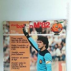 Coleccionismo deportivo: DON BALÓN, MUNDIAL FÚTBOL ESPAÑA 82, NÚMERO 4. ARCONADA.. Lote 173670160