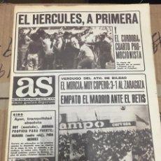 Coleccionismo deportivo: AS (27/5/1974) HERCULES ASCENSO ALAVES PREMIO INTERNACIONAL MADRID. Lote 174111410