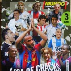 Coleccionismo deportivo: MUNDO DEPORTIVO - ESPECIAL LIGA 2007-2008. Lote 175361579