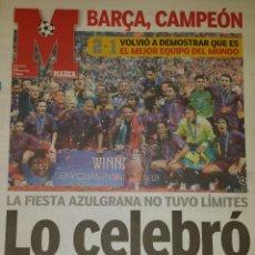 Coleccionismo deportivo: FINAL CHAMPIONS 2006 - FC BARCELONA & ARSENAL. Lote 175688588
