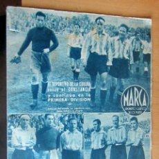 Coleccionismo deportivo: MARCA SUPLEMENTO GRAFICO DE LOS DEPORTES N 73 , 18 ABRIL 1944, EN MUY BUEN ESTADO. Lote 175741637