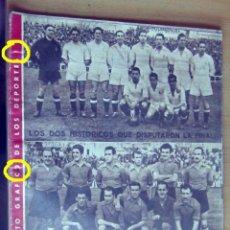 Coleccionismo deportivo: MARCA SUPLEMENTO GRAFICO DE LOS DEPORTES NUMERO ESPECIAL 184, 11 JUNIO 1946 EN BUEN ESTADO. Lote 175750745
