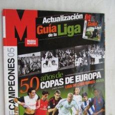 Coleccionismo deportivo: GUIA DE LA LIGA 2005 MARCA - ACTUALIZACION GUIA DE LA LIGA . Lote 176557004