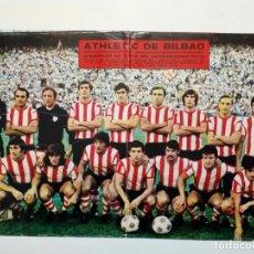 Coleccionismo deportivo: POSTER - AS COLOR 108 - ATHLETIC CLUB DE BILBAO (CAMPEÓN COPA GENERALÍSIMO 1973) . Lote 176576895