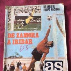Coleccionismo deportivo: AS EJEMPLAR EXTRA ENERO 1971 DE ZAMORA A IRIBAR PROFUSAMENTE ILUSTRADO CON IMÁGENES INÉDITAS. Lote 199446401