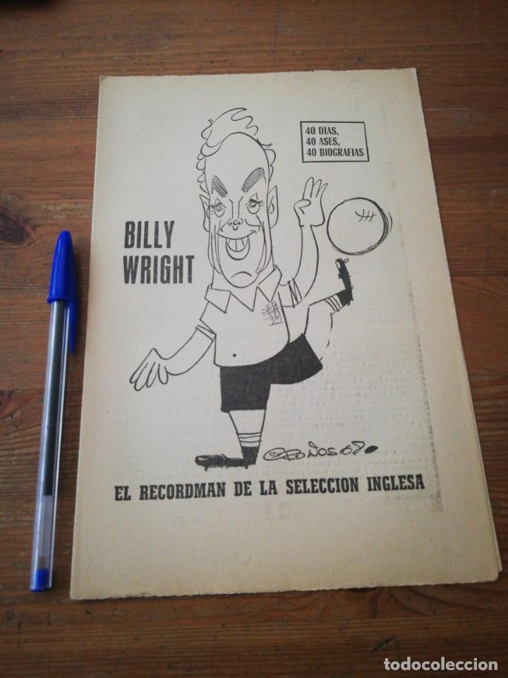 40 DÍAS, 40 ASES, 40 BIOGRAFIAS. BILLY WRIGHT. EL RÉCORDMAN DE LA SELECCIÓN INGLESA (Coleccionismo Deportivo - Revistas y Periódicos - Marca)