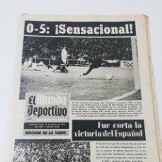 Coleccionismo deportivo: DIARIO MUNDO DEPORTIVO REAL MADRID FC BARCELONA 0-5 18 FEBRERO 1974 15676 CRUYFF BARÇA FUTBOL NETZER. Lote 177940947