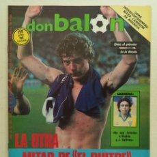 Coleccionismo deportivo: REVISTA DON BALON Nº 584 DEL 23 AL 29 DE DICIEMBRE DE 1986 BUTRAGUEÑO STRIP-TEASE. Lote 177944699