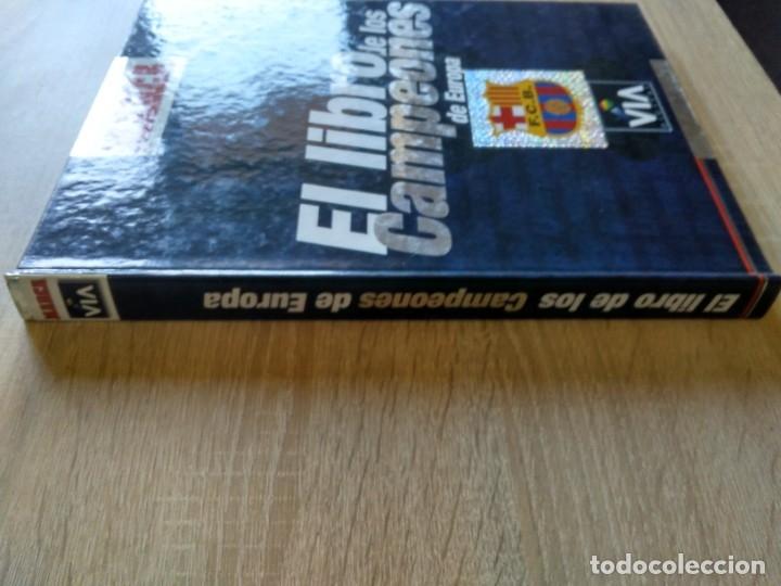 Coleccionismo deportivo: EL LIBRO DE LOS CAMPEONES DE EUROPA * MARCA * VIA DIGITAL * COMPLETO - Foto 2 - 178276637