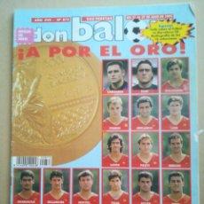 Coleccionismo deportivo: DON BALÓN N°873. Lote 178876105