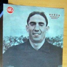 Coleccionismo deportivo: BAÑON GUARDAMETA DEL REAL MADRID MARCA LAMINA POSTER , ORIGINAL . Lote 178992798