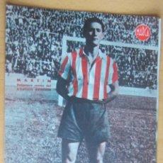 Coleccionismo deportivo: MARTIN DELANTERO CENTRO ATLETICO AVIACION MARCA LAMINA POSTER , ORIGINAL . Lote 178992907