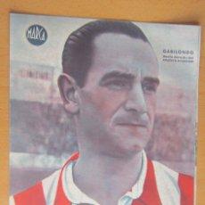 Coleccionismo deportivo: GABILONDO MEDIO DERECHA ATLETICO AVIACION MARCA LAMINA POSTER , ORIGINAL . Lote 178993113