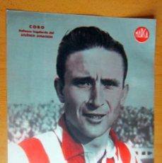 Coleccionismo deportivo: COBO DEFENSA IZQUIERDO ATLETICO AVIACION MARCA LAMINA POSTER , ORIGINAL . Lote 178993161