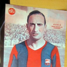 Coleccionismo deportivo: ESCOLA INTERIOR DERECHO BARCELONA MARCA LAMINA POSTER , ORIGINAL. Lote 178993248