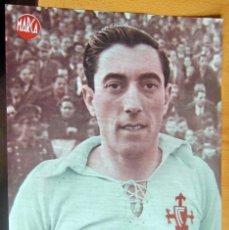 Coleccionismo deportivo: CONS DEFENSA DERECHO CELTA DE VIGO MARCA LAMINA POSTER , ORIGINAL . Lote 178993501
