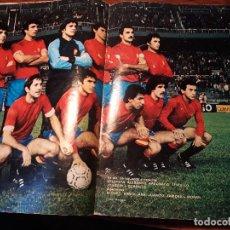 Coleccionismo deportivo: POSTER DE LA SELECCION ESPAÑOLA DE FUTBOL TEMPORADA 80-81 - . Lote 179226843