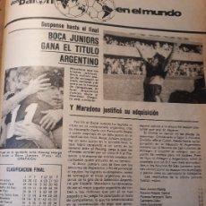 Coleccionismo deportivo: BOCA JUNIORS GANA EL TITULO ARGENTINO CON MARADONA . AÑO 1981 -HOJA REVISTA .. Lote 179957750