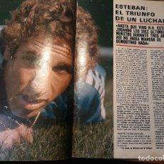 Coleccionismo deportivo: REPORTAJE DE BOQUERON ESTEBAN , EL TRIUNFO DE UN LUCHADOR - 6 PAGINAS -AÑO 1981. Lote 179959731