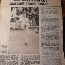 Coleccionismo deportivo: REPORTAJE DEL SPORTING DE GIJON - TEMPORADA 81-82 -PLAGA DE LESIONES - AÑO 1982 - 11 PAGINAS. Lote 179964751