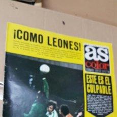 Coleccionismo deportivo: REVUSTA AS COLOR 14 DE ABRIL 1974 COMO LEONES. Lote 180225695