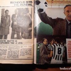 Coleccionismo deportivo: ENTREVISTA A IRIONDO , ENTRENADOR DEL BETIS - AÑO 1982 - 4 PAGINAS. Lote 180229277