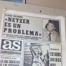 Coleccionismo deportivo: AS 6 JULIO 1974 ESTADOS UNIDOS NOS ABRUMO. Lote 180231796