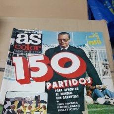 Coleccionismo deportivo: REVISTA AS MAYO 1979. Lote 180251221