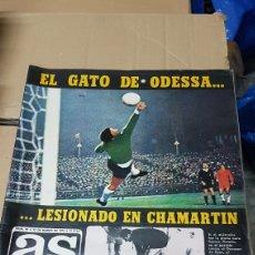 Coleccionismo deportivo: REVISTA AS COLOR 12 MARZO 1973 EL GATO DE ODESSA. Lote 180251708