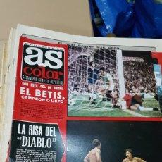 Coleccionismo deportivo: REVISTA AS COLOR 21 JULIO 1977 BETIS EUROPEO. Lote 180287146