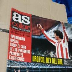 Coleccionismo deportivo: REVISTA AS COLOR 7 DICIEMBRE 1971 OROZCO REY DEL GOL. Lote 180394708