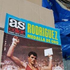 Coleccionismo deportivo: REVISTA AS COLOR 22 JUNIO 1971 RODRÍGUEZ MEDALLA DE ORO. Lote 180395017