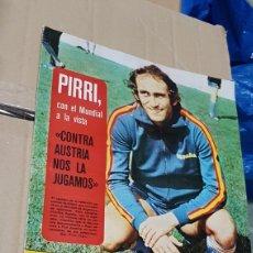 Coleccionismo deportivo: REVISTA AS COLOR 16 MAYO 1978 PIRRI. Lote 180395165