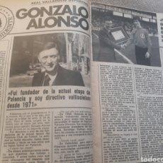 Coleccionismo deportivo: ENTREVISTA A GONZALO ALONSO . PRESIDENTE DEL REAL VALLADOLID - 4 PAGINAS - AÑO 1982. Lote 181192253