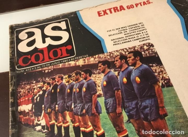 Coleccionismo deportivo: Extra As italia eurocopa poster seleccion española 1964 - Foto 2 - 182136251