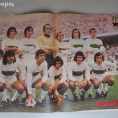 Coleccionismo deportivo: POSTER Nº 197 REVISTA AS COLOR ELCHE CF 1973/74. . Lote 182165355