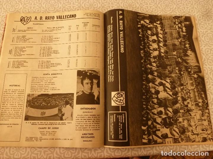 Coleccionismo deportivo: MUNDO DEPORTIVO ESPECIAL SETIEMBRE 1978- FOTO PLANTILLAS DE LA LIGA Y EL MUNDO DEL FUTBOL - Foto 17 - 182446053