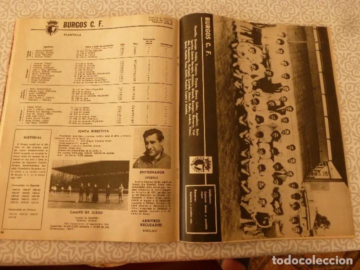 Coleccionismo deportivo: MUNDO DEPORTIVO ESPECIAL SETIEMBRE 1978- FOTO PLANTILLAS DE LA LIGA Y EL MUNDO DEL FUTBOL - Foto 19 - 182446053