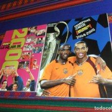 Coleccionismo deportivo: MUNDO DEPORTIVO SUPLEMENTO ESPECIAL CHAMPIONS LEAGUE 2004 2005 Y MUNDO DEPORTIVO LO MEJOR DE 2000. . Lote 182740260