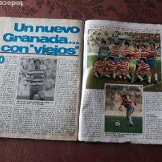 Coleccionismo deportivo: GRANADA C.F . ARTICULO DEL AÑO 1984 - 4 PÁGINAS. Lote 182769837