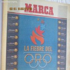 Coleccionismo deportivo: SUPLEMENTO MARCA - LA FIEBRE DEL ORO - ATLANTA 1996.. Lote 183333180