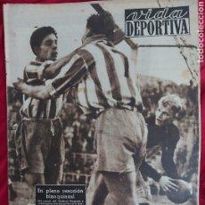 Coleccionismo deportivo: REVISTA VIDA DEPORTIVA N°394. 30 MARZO 1953. BODAS DE ORO DEL ESPAÑOL. Lote 183924802