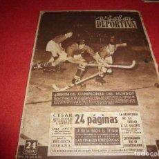Coleccionismo deportivo: (LLL)VIDA DEPORTIVA Nº: 299(5-6-51) BARÇA -HULL EN HOMENAJE A CÉSAR,PROX.BELGICA-ESPAÑA. Lote 184682091