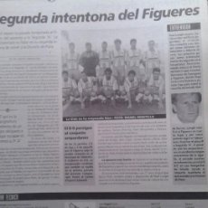Coleccionismo deportivo: FIGUERES 94-95 MUNDO DEPORTIVO. Lote 184824341