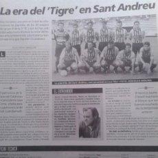 Coleccionismo deportivo: SANT ANDREU 94-95 MUNDO DEPORTIVO. Lote 184824392