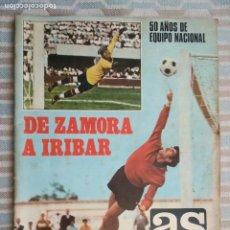 Coleccionismo deportivo: REVISTA DIARIO AS FUTBOL NUMERO EXTRAORDINARIO DE ZAMORA A IRIBAR 50 AÑOS DE EQUIPO NACIONAL 1971. Lote 184826688