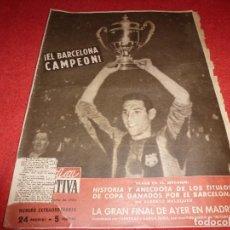 Coleccionismo deportivo: (LLL)VIDA DEPORTIVA Nº:EXTRA(JUNIO-1959)BARÇA 4 GRANADA 1 !!!CAMPEON DE COPA !!!Y DE AFICIONADOS!!!. Lote 185878426